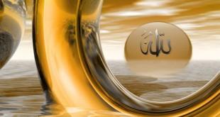 Kuran Bağışlamayı Hoşgörülü Olmayı Emreder