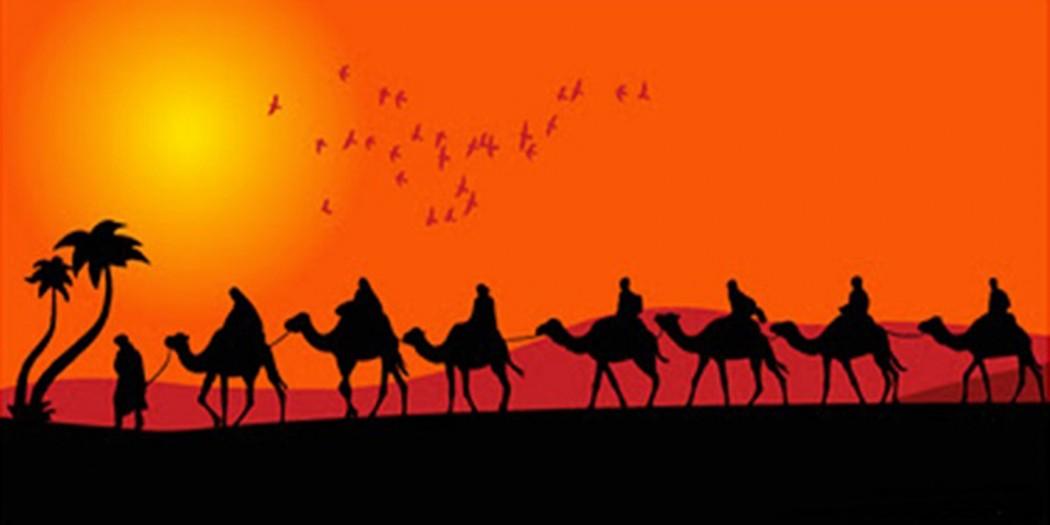 İlk Müslümanlar