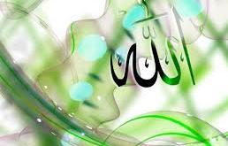 Allah'ın Emir ve Tavsiyeleri